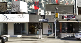 Shop & Retail commercial property for lease at 567 Chapel Street South Yarra VIC 3141