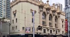 Showrooms / Bulky Goods commercial property for lease at 600 George Street Sydney NSW 2000