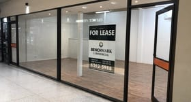 Shop & Retail commercial property for lease at Shop 6 & 7/142-148 Summer Street Orange NSW 2800