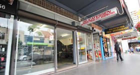 Shop & Retail commercial property for lease at 129-133 Redfern Street Redfern NSW 2016