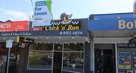 Offices commercial property for lease at 231 Beach Street Frankston VIC 3199