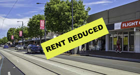 Showrooms / Bulky Goods commercial property for lease at 89B Jetty  Road Glenelg SA 5045
