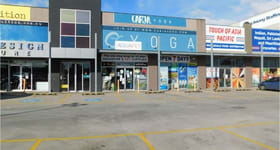 Showrooms / Bulky Goods commercial property for lease at Unit 2, 11 Elgar Road Derrimut VIC 3026