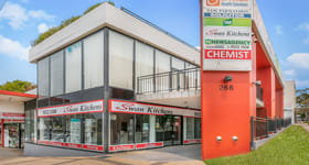 Showrooms / Bulky Goods commercial property for lease at 4/266 Princes Highway Sylvania NSW 2224