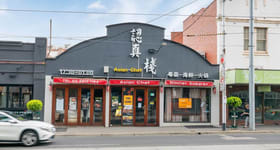 Retail commercial property for lease at 479 Riversdale Road Hawthorn East VIC 3123