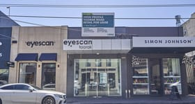 Shop & Retail commercial property for lease at 469 Toorak Road Toorak VIC 3142
