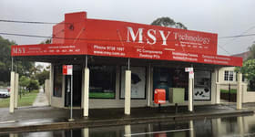 Offices commercial property for lease at Ground Floor/188-190 Gardeners Road Kingsford NSW 2032