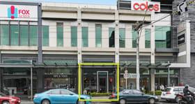 Shop & Retail commercial property for lease at Shop G06/265 Clarendon Street South Melbourne VIC 3205