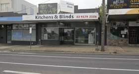 Shop & Retail commercial property for lease at 1034a North Road Bentleigh East VIC 3165