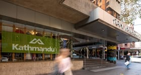 Other commercial property for lease at St Andrews House - Retail Arcade 464-480 Kent Street Sydney NSW 2000