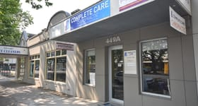 Medical / Consulting commercial property for lease at Suite 1/449A Swift Street Albury NSW 2640
