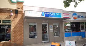 Medical / Consulting commercial property for lease at Suite 2 &/449A Swift Street Albury NSW 2640