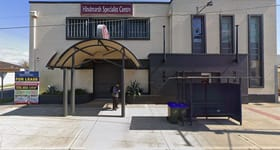 Medical / Consulting commercial property for lease at Ground Floor, 500 Port Rd Welland SA 5007