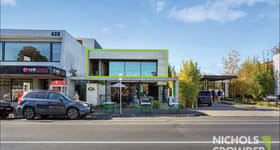 Medical / Consulting commercial property for lease at Level 1/426 New Street Brighton VIC 3186