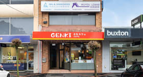 Shop & Retail commercial property for lease at 12 Hamilton Place Mount Waverley VIC 3149