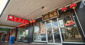 Medical / Consulting commercial property for lease at 364 Forest Road Hurstville NSW 2220