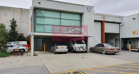 Factory, Warehouse & Industrial commercial property for lease at Unit 12/17 George Young Street Auburn NSW 2144