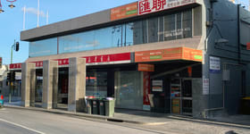 Offices commercial property for lease at Suite 5/1A Carrington Road Box Hill VIC 3128