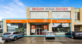 Showrooms / Bulky Goods commercial property for lease at 1/309 Warrigal Road Cheltenham VIC 3192