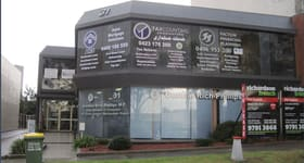 Offices commercial property for lease at Suite 2/Ground Floor 31 Princes Highway Dandenong VIC 3175