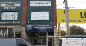 Shop & Retail commercial property for lease at 453 Nepean Highway Brighton VIC 3186