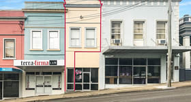 Offices commercial property for lease at 1/230 Mary Street Gympie QLD 4570