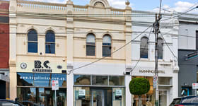 Shop & Retail commercial property for lease at 1071 High Street Armadale VIC 3143