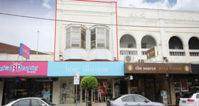 Showrooms / Bulky Goods commercial property for lease at Level 1/747A Burke Road Camberwell VIC 3124