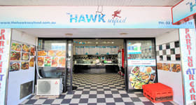 Shop & Retail commercial property for lease at 327 Kingsway Caringbah NSW 2229