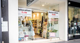 Shop & Retail commercial property for lease at 444 Chapel Street South Yarra VIC 3141
