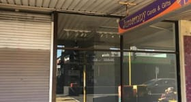 Offices commercial property for lease at 88 Koornang Road Carnegie VIC 3163