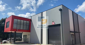 Showrooms / Bulky Goods commercial property for lease at 25/1 Prime Drive Seven Hills NSW 2147