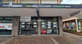 Offices commercial property for lease at 1C/88-90 Macquarie Street Dubbo NSW 2830