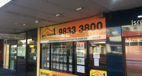 Shop & Retail commercial property for lease at 205b Queen Street St Marys NSW 2760