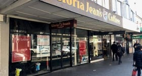 Shop & Retail commercial property for lease at 94 Brisbane Street Launceston TAS 7250