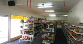 Shop & Retail commercial property for lease at 2 Dalley Street Lismore NSW 2480