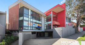 Offices commercial property for sale at 15 & 17/1253 Nepean Highway Cheltenham VIC 3192