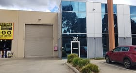 Factory, Warehouse & Industrial commercial property for lease at 300 Wolseley Place Thomastown VIC 3074