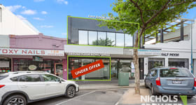 Medical / Consulting commercial property for lease at 124 Church Street Brighton VIC 3186