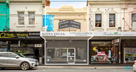 Shop & Retail commercial property for lease at 45 Chapel Street Windsor VIC 3181