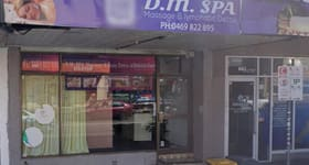 Other commercial property for lease at 859 Sydney Road Brunswick VIC 3056