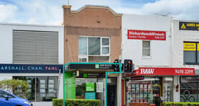 Shop & Retail commercial property for lease at Ground Floor, 789 Pacific Highway Gordon NSW 2072
