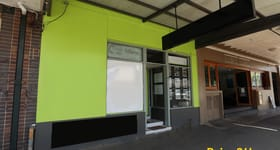 Offices commercial property for lease at 99 Fitzmaurice Street Wagga Wagga NSW 2650