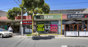 Medical / Consulting commercial property for lease at 20/2 Central Avenue Moorabbin VIC 3189