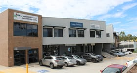 Offices commercial property for lease at G08/320 Annangrove Road Rouse Hill NSW 2155