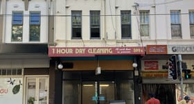 Offices commercial property for lease at 599A King Street Newtown NSW 2042