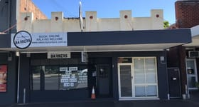 Shop & Retail commercial property for lease at 2/398 Maitland Road Mayfield NSW 2304