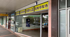 Shop & Retail commercial property for lease at 886 CANTERBURY ROAD Box Hill VIC 3128