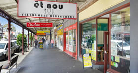 Shop & Retail commercial property for lease at HIGH EXPOSURE SHOP & RESIDENCE/288 Clarendon Street South Melbourne VIC 3205