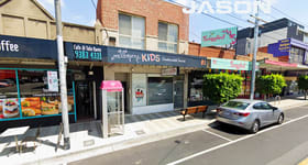 Shop & Retail commercial property for lease at 81 Holmes Street Brunswick VIC 3056